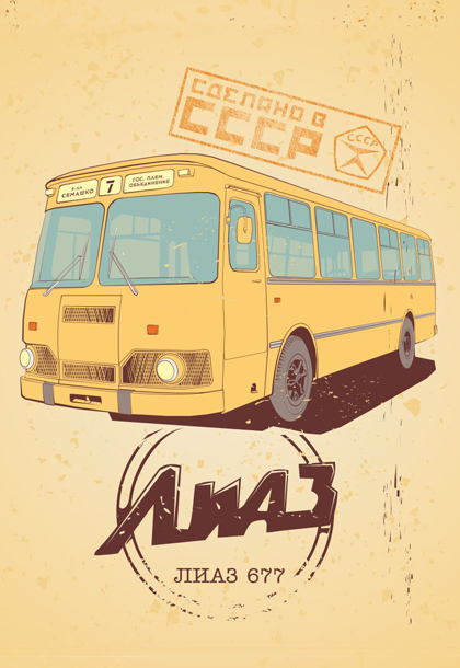 USSR cars_exit_liaz