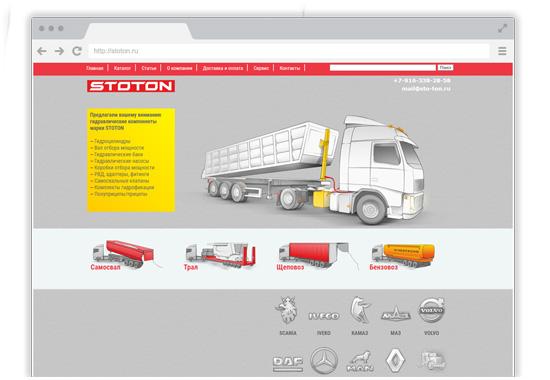 «STOTON» Логотип и сайт