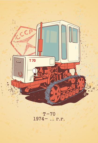USSR cars_exit_t70