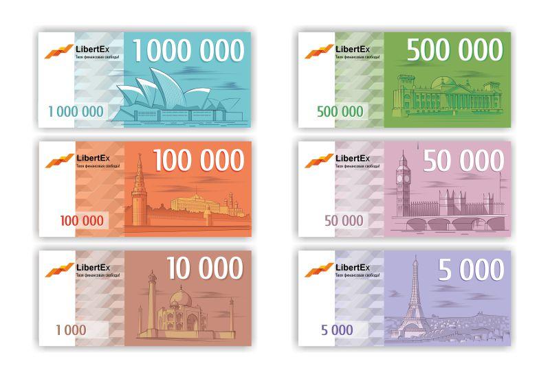 mglan_money_01