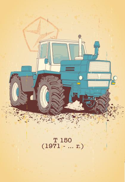 Т150 site
