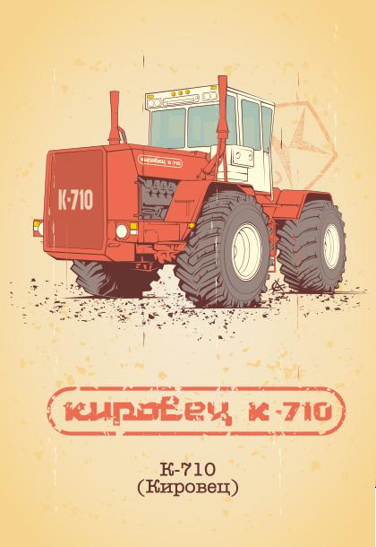 K700 site