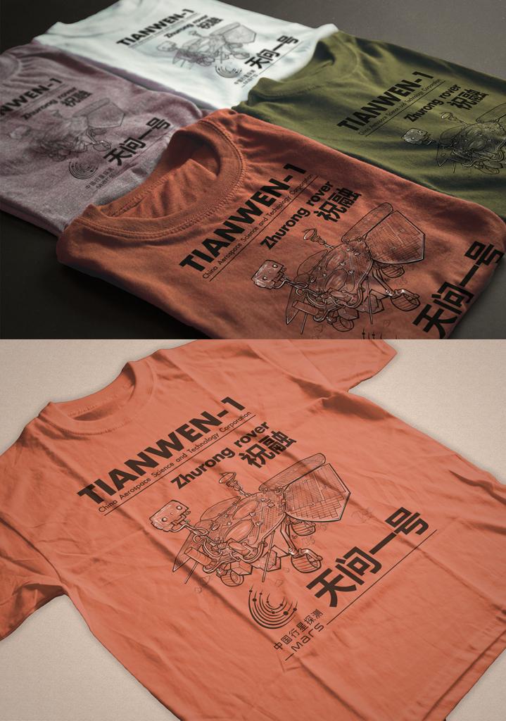 Tshirt mockup 3